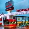 Mobesko Dünyanın Mobilyası