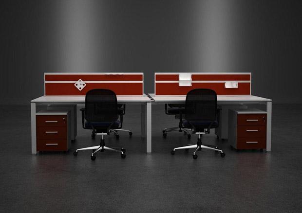 Domino Ofis Sistemleri
