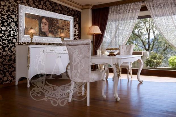 Kralice Yemek Odası
