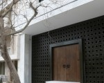Modern Kapı Tasarımı 46